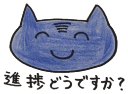 broadcast cat sticker #13213186