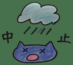 broadcast cat sticker #13213188