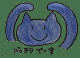 broadcast cat sticker #13213189