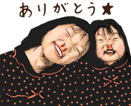 Funny Face Sisters of Japan will heal U. sticker #13216489