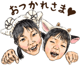 Funny Face Sisters of Japan will heal U. sticker #13216492