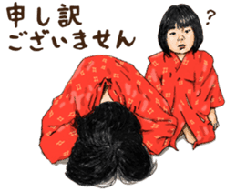 Funny Face Sisters of Japan will heal U. sticker #13216495