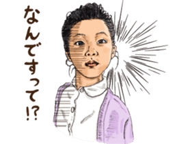 Funny Face Sisters of Japan will heal U. sticker #13216496