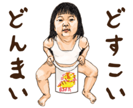 Funny Face Sisters of Japan will heal U. sticker #13216497