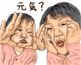 Funny Face Sisters of Japan will heal U. sticker #13216498