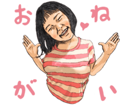 Funny Face Sisters of Japan will heal U. sticker #13216514