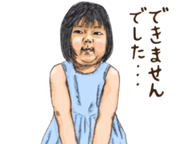 Funny Face Sisters of Japan will heal U. sticker #13216515