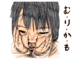 Funny Face Sisters of Japan will heal U. sticker #13216517