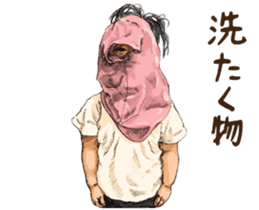 Funny Face Sisters of Japan will heal U. sticker #13216519