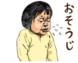 Funny Face Sisters of Japan will heal U. sticker #13216521