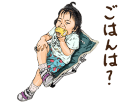 Funny Face Sisters of Japan will heal U. sticker #13216522