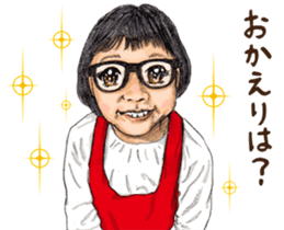 Funny Face Sisters of Japan will heal U. sticker #13216523