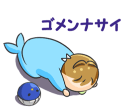 Whale family sticker #13218360