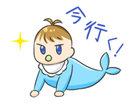 Whale family sticker #13218380