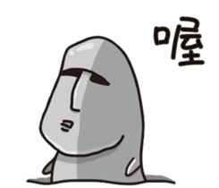 MOAI FATTY BABY sticker #13219614