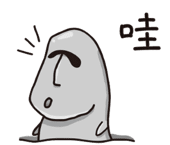MOAI FATTY BABY sticker #13219615