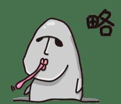 MOAI FATTY BABY sticker #13219616