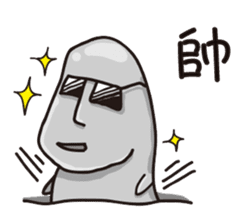 MOAI FATTY BABY sticker #13219619
