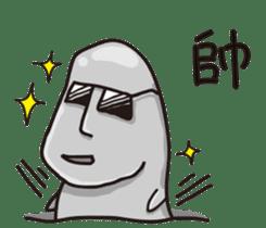 MOAI FATTY BABY sticker #13219619