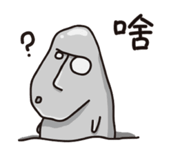 MOAI FATTY BABY sticker #13219621