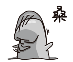 MOAI FATTY BABY sticker #13219623