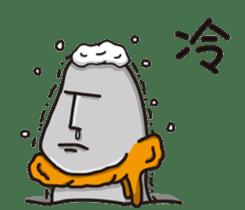 MOAI FATTY BABY sticker #13219624