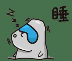 MOAI FATTY BABY sticker #13219626