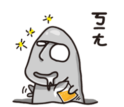 MOAI FATTY BABY sticker #13219629