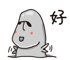 MOAI FATTY BABY sticker #13219631