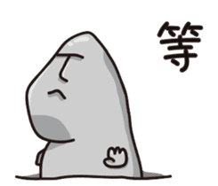 MOAI FATTY BABY sticker #13219633