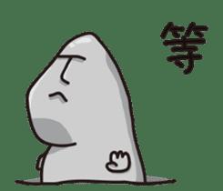 MOAI FATTY BABY sticker #13219633