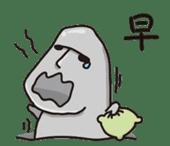 MOAI FATTY BABY sticker #13219634