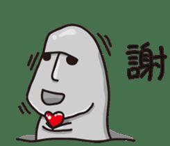 MOAI FATTY BABY sticker #13219638