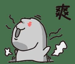 MOAI FATTY BABY sticker #13219639