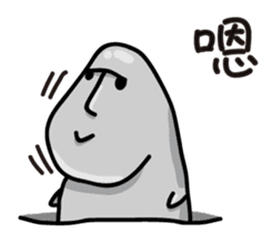 MOAI FATTY BABY sticker #13219640