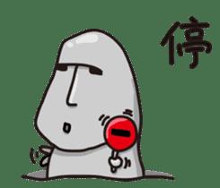 MOAI FATTY BABY sticker #13219641