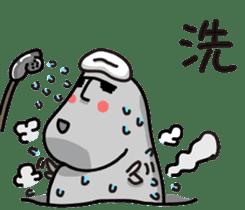 MOAI FATTY BABY sticker #13219647