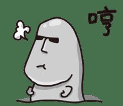 MOAI FATTY BABY sticker #13219651