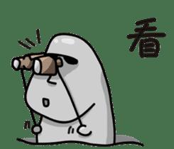 MOAI FATTY BABY sticker #13219652