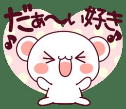 """Fluffy Bear """"I love"""" in Japanese 40set sticker #13221550"""