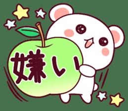 """Fluffy Bear """"I love"""" in Japanese 40set sticker #13221555"""