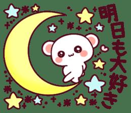 """Fluffy Bear """"I love"""" in Japanese 40set sticker #13221557"""