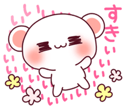 """Fluffy Bear """"I love"""" in Japanese 40set sticker #13221559"""