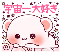 """Fluffy Bear """"I love"""" in Japanese 40set sticker #13221561"""