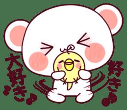 """Fluffy Bear """"I love"""" in Japanese 40set sticker #13221563"""