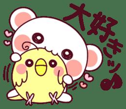 """Fluffy Bear """"I love"""" in Japanese 40set sticker #13221564"""
