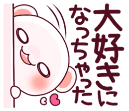 """Fluffy Bear """"I love"""" in Japanese 40set sticker #13221570"""