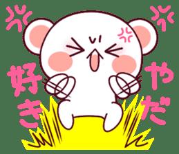 """Fluffy Bear """"I love"""" in Japanese 40set sticker #13221572"""