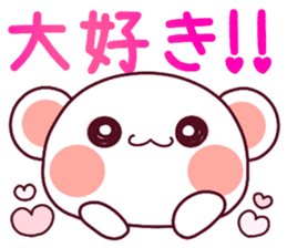 """Fluffy Bear """"I love"""" in Japanese 40set sticker #13221574"""