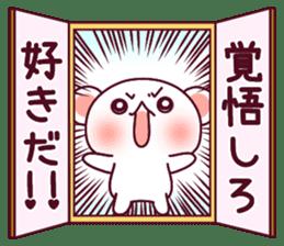 """Fluffy Bear """"I love"""" in Japanese 40set sticker #13221578"""
